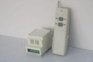 wireless remote exposure hand switch